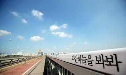 S. Korean Teenagers' Sleep Hours Linked to Suicide: Study