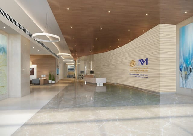 New Ambulatory Care Facility in Qatar to Include Sleep Medicine Services